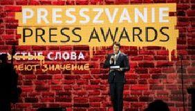 Журналістська премія PRESSZVANIE оголосила новий склад Спостережної ради