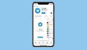 Apple видалила Telegram зі свого магазину додатків через дитячу порнографію
