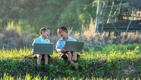 В Австралії дітей вчитимуть кібербезпеці з 4-х років