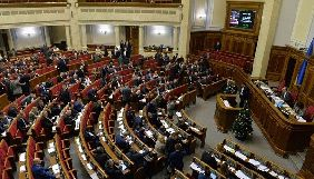 Горезвісні «25 хвилин»: як журналісти ставляться до звітування депутатів в ефірі Суспільного