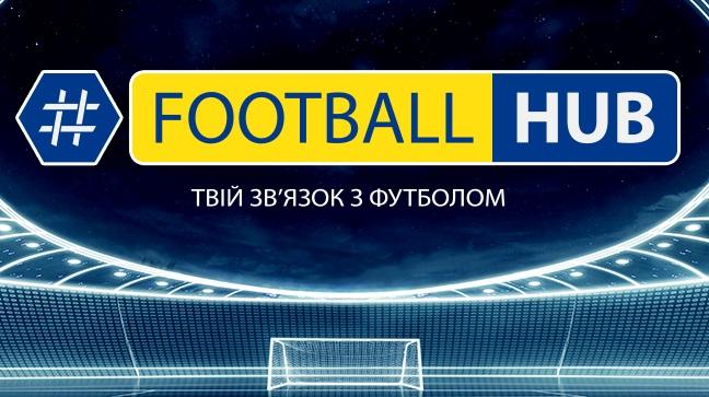 Проектом FootballHub тимчасово керуватиме Олександр Козаченко – «1+1 медіа» (ОНОВЛЕНО)