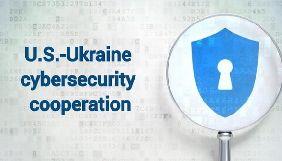 Конгрес США підтримав законопроект про співпрацю з Україною в кібербезпеці