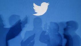 Компанія Twitter вперше за свою 12-річну історію отримала прибуток