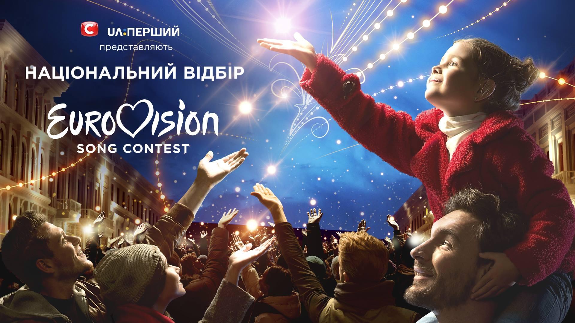 СТБ запустить пряму трансляцію Національного відбору на «Євробачення» в HD-якості у Facebook