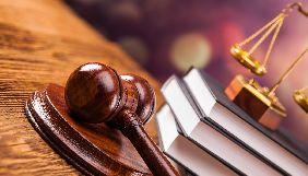 Розгляд апеляції щодо умовного вироку Крисіну розпочнеться у березні