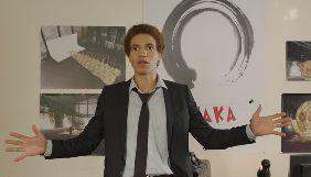 У березні в прокаті стартує трагікомедія Дмитра Томашпольського «Ржака» (ТРЕЙЛЕР)