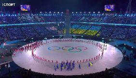 Олімпійські ігри є. Коментаторів немає