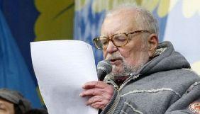 У Києві сьогодні попрощаються з українським філософом, академіком Мирославом Поповичем
