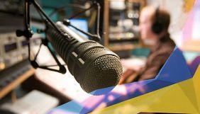 13 лютого – Всесвітній день радіо