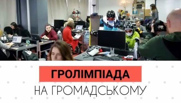 На «Громадском» рулят сноубордисты: Богдан Кутепов представил смешные проморолики