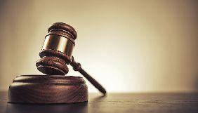 Суд залишив без розгляду позов судді, який вимагав спростування від Седлецької, Андрушка та низки ЗМІ