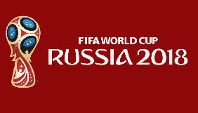 НСТУ веде перемовини з двома мовниками щодо субліцензії на показ Чемпіонату світу з футболу в Росії