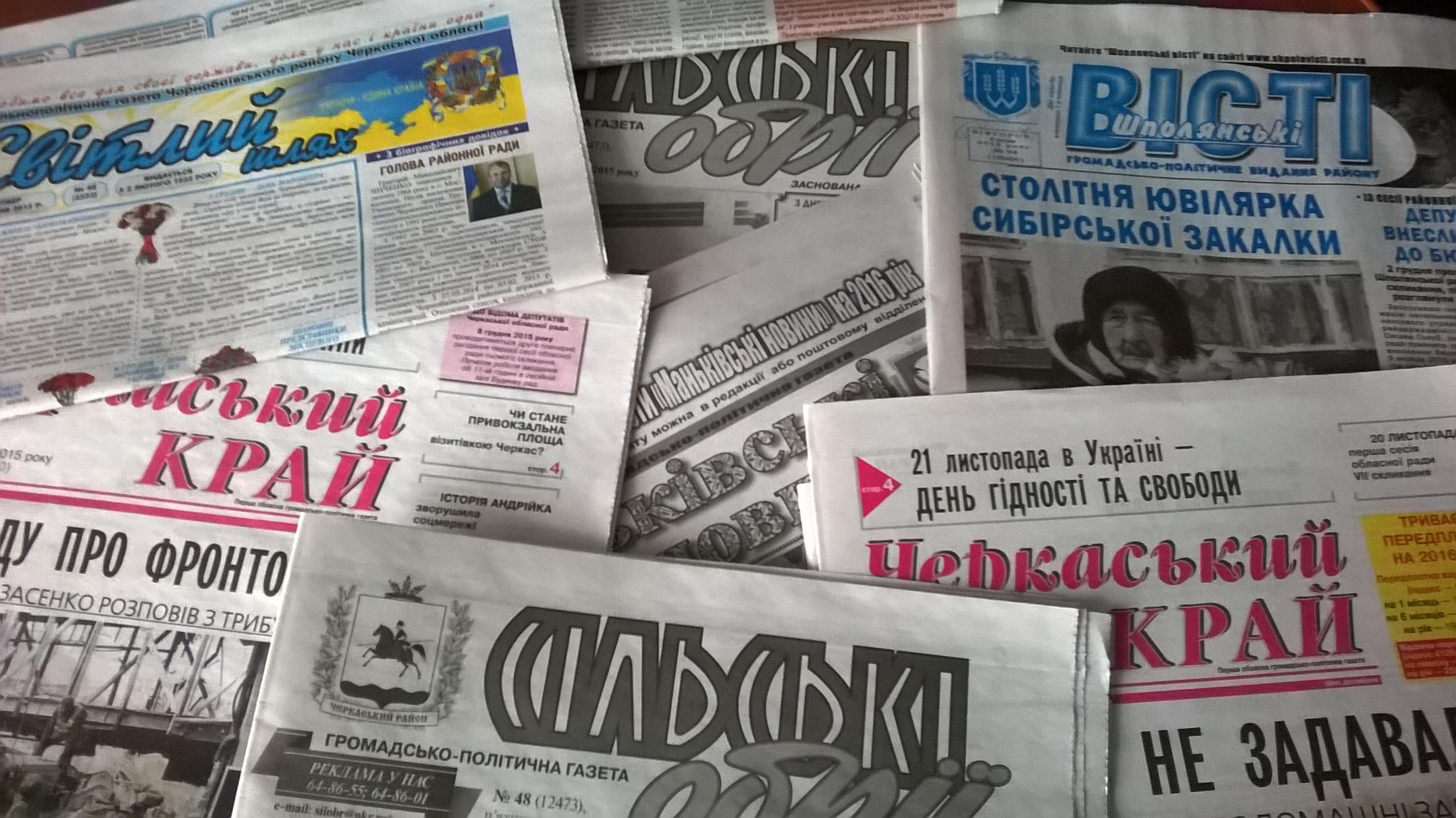 До кінця року процес реформування повинні пройти всі комунальні та державні ЗМІ - Держкомтелерадіо