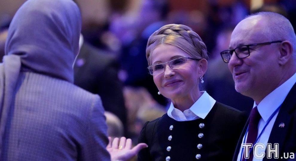 Прес-служба «Батьківщини» перебільшила рівень заходу, на якому виступила Тимошенко у Вашингтоні
