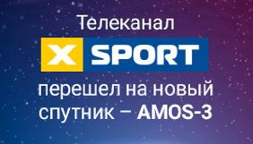 Телеканал Xsport перейшов на супутник Amos-3