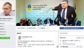 Депутати з УКРОПу вимагають від НАБУ дослідити матеріали сторінки «Артеменко.leaks»