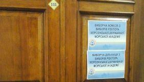 Журналістів не пустили на засідання комісії з виборів ректора Херсонської морської академії