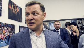 Олег Ляшко: «Хай Наталя Влащенко згадає, як вона отримувала від мене зарплату…»