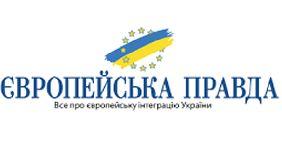 «Європейська правда» і «Українська правда» повідомили про блокування їхніх сайтів у Кишиневі