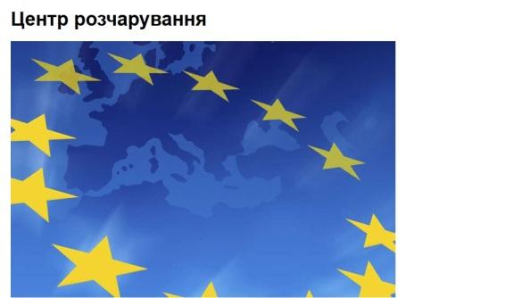 Стратегії зміцнення державності міжнародних акторів: від сепаратизму до розширення сфер геополітичного впливу
