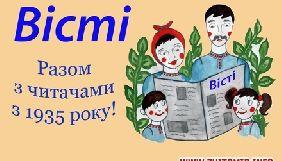 Очільник РДА на Житомирщині погодився на реформування районки після того, як потрапив до списку ворогів роздержавлення ЗМІ