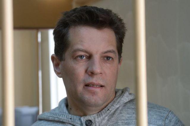 Сущенко сподівається на обмін цього року