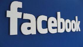Понад двадцять сторінок державних інституцій у Facebook верифіковано - МІП