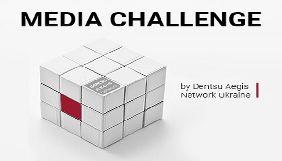 До 8 березня – реєстрація на освітній проект з рекламного бізнесу Media Challenge