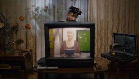 Українську стрічку «Випуск'97» відібрано до конкурсної програми кінофестивалю у Вільнюсі