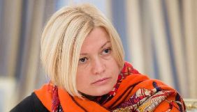 Геращенко заявляє, що змушена спростувати інформацію про обмін Сущенка і Сенцова