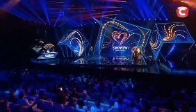 Как прошел второй полуфинал Национального отбора «Евровидения— 2018» (ТЕКСТОВАЯ ТРАНСЛЯЦИЯ)
