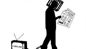 Медийный инструментарий когнитивных трансформаций