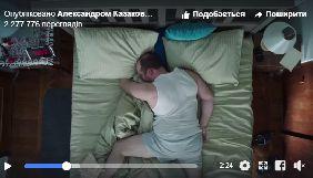 У соцмережах поширюється ролик, в якому виборців закликають йти на вибори президента РФ і лякають геями