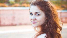 Пішла з життя 31-річна львівська журналістка Ірина Венгер