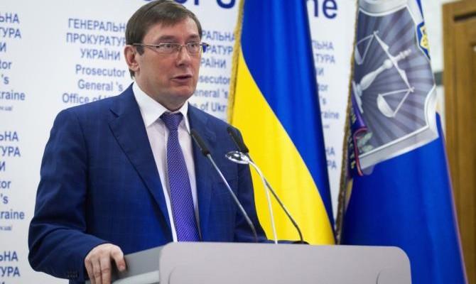 Генпрокурор заявив, що потерпілими під час подій Євромайдану визнано 1800 осіб