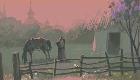 Анімаційну баладу «Причинна» відібрано ще на два міжнародні кінофестивалі