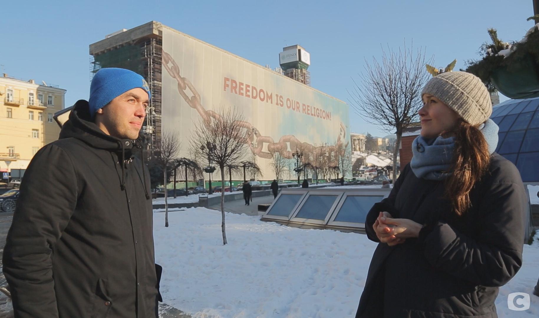 Четвертая годовщина Евромайдана: «Вікна-новини» покажут спецпроект «Україна – це Європа»