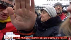 Журналісти 5-го каналу повідомляють про погрози та перешкоджання на Майдані