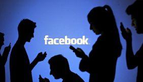 Бельгійський суд заборонив Facebook збирати особисті дані користувачів