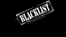 Медіагрупи розробили для уряду проект постанови про порядок складання «чорних списків»
