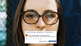 Можно ли обхитрить алгоритмы Facebook?