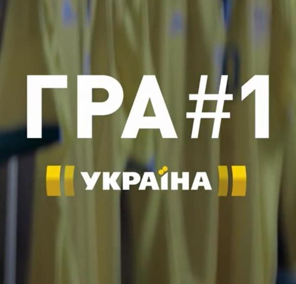 Трансляція: Ліга чемпіонів, 1/8 фіналу, «Шахтар»— «Рома»