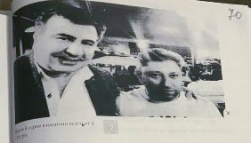 Генпрокурор Азербайджану вважає, що Україна затягує з екстрадицією журналіста Гусейнлі