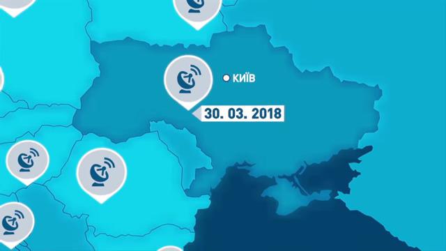 Канал «Україна» запустив ролик про вимкнення аналогового телебачення (ВІДЕО)