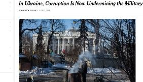 Укроборонпром спростовує публікацію New York Times про корупцію в оборонній сфері України