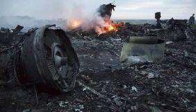 National Geographic покаже документальний фільм про катастрофу рейсу MH17