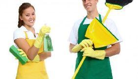 ПАТ «НСТУ» обирає прибиральників і двірників на тендері через Prozorro