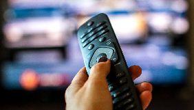В Українській телевізійній асоціації занепокоєні, що провайдери виключатимуть із пакетів канали, які не закодуються на супутнику