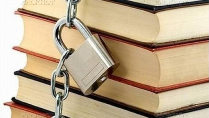 Держкомтелерадіо не дозволив ввозити з РФ дитячу літературу «Веселая компания» та вісім книжок Синельникова