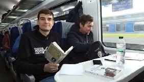 «Укрзалізниця» почала продавати книжки у потягах «Інтерсіті»
